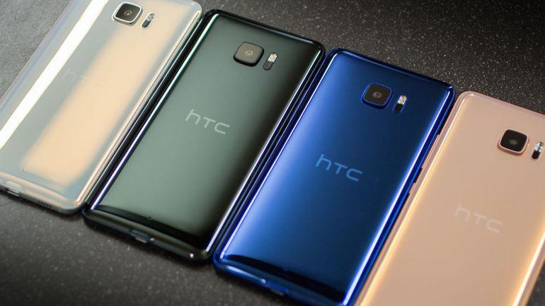 HTC сервиз