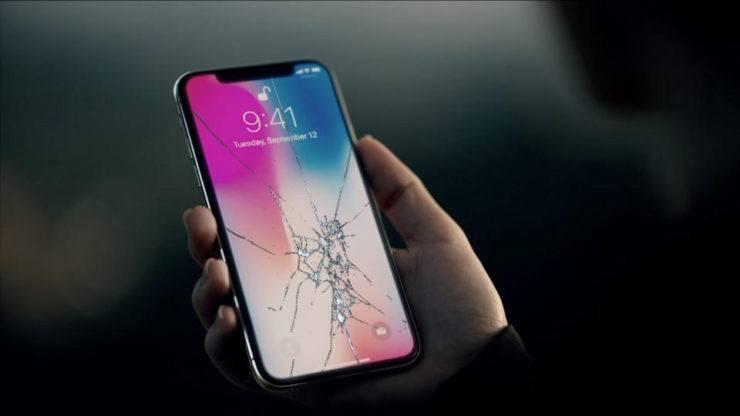 iphone счупен екран