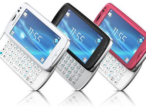 Сервиз за Sony Ericsson