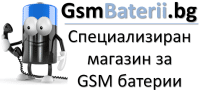 батерии за gsm
