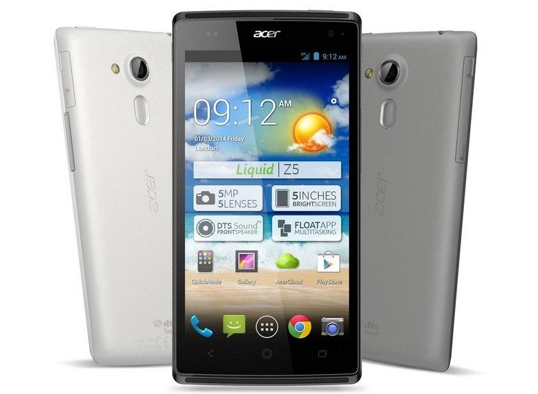 сервиз за Acer